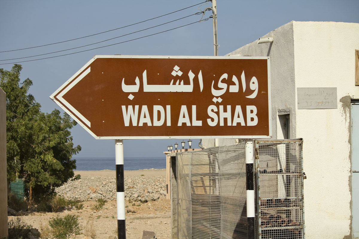 Sign To Wadi Shab Oman The Travel Escape 1