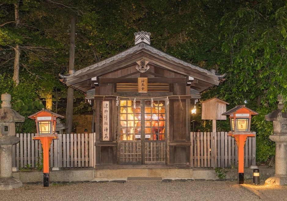 Things To Do In Kyoto Japan The Travel Escape 2
